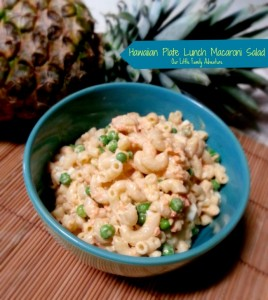 Hawaiian Plate Lunch Macaroni Salad - A great side dish with all the flavors of the islands.