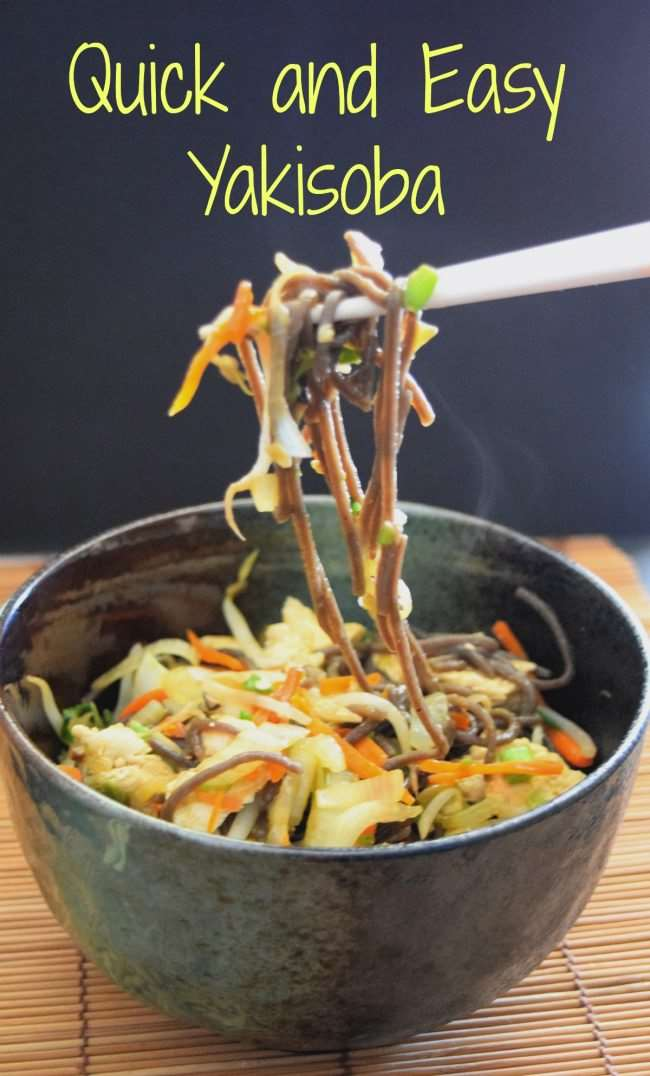 Easy Chicken Yakisoba Noodles Recipe is healthy fast food. With buckwheat noodles, vegetables and chicken, this is a tasty way to enjoy a Japanese classic stir fry